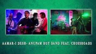 Amari Desh Lyrics