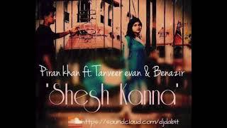Shesh Kanna Lyrics