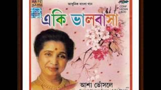 Eki Bhalobasha Lyrics