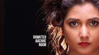 Rawkteo Aachhe Noon Lyrics